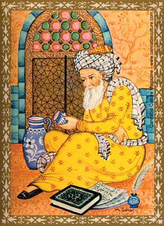 1883-ShaykHaydar_Sufi_HashHead